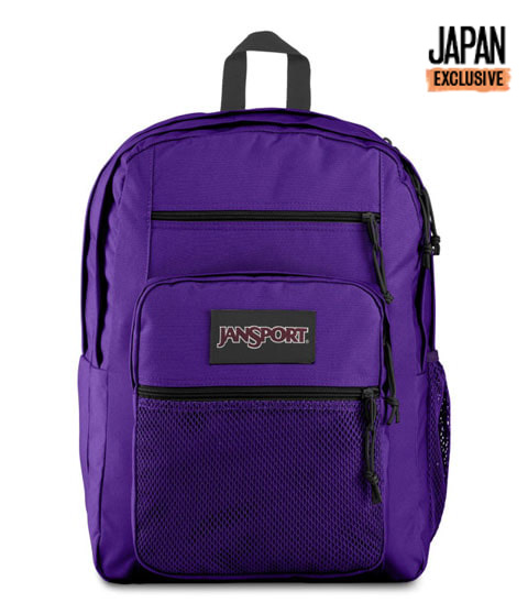 BIG CAMPUS - SIGNATURE PURPLE
