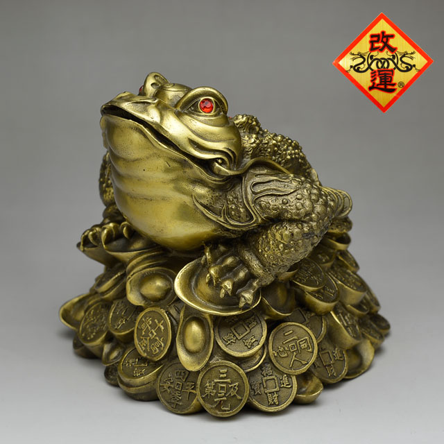 【改運】銅製三本脚の王様蛙【送料無料】(f50248)