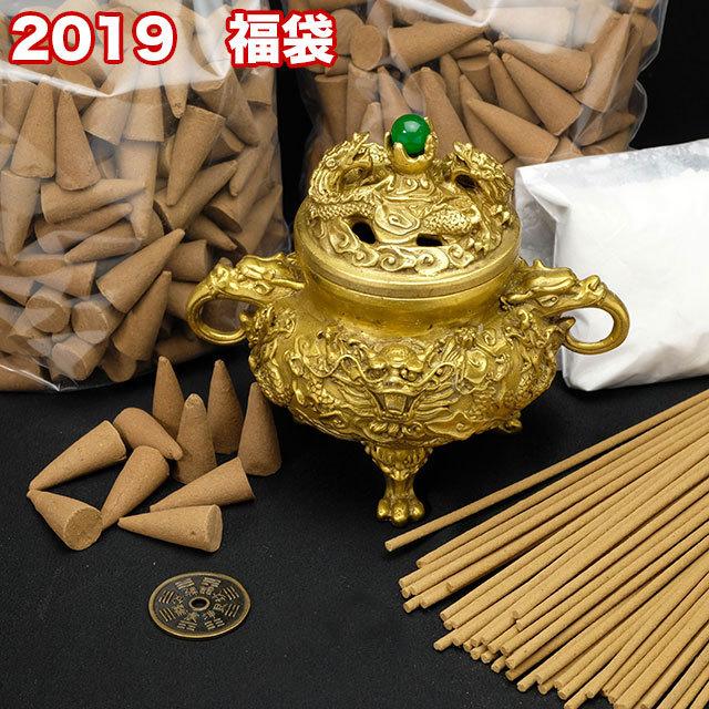 【福袋】九龍香炉と白檀のお香 浄化セット(aa190101)