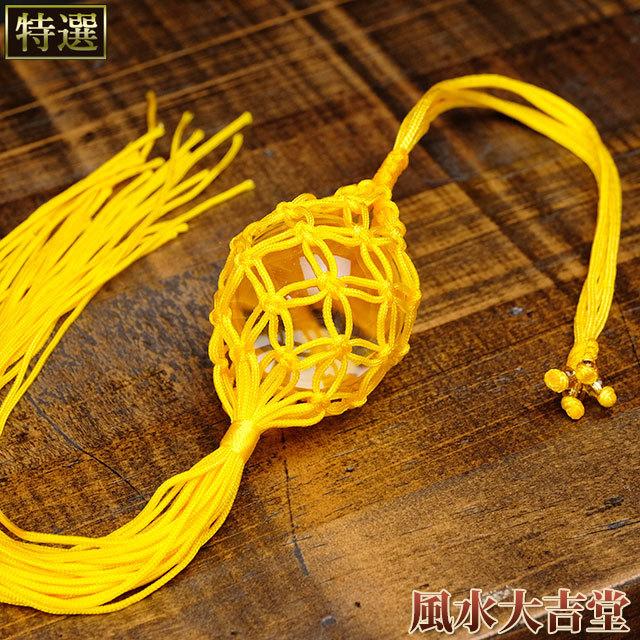 【特選】黄色のネットに入った水晶玉(ax181402)