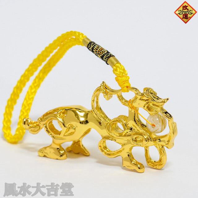【改運】銅製・風水のヤアズ(小)金メッキ・ルチル付き【メール便可】(f20080)