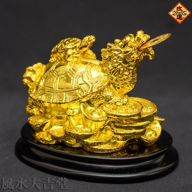 【改運】銅製の龍亀(ロングイ)小 金メッキ【送料無料】(f20102)