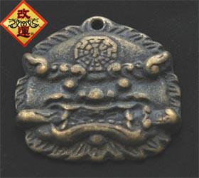 ◆改運◆銅製 獅子牌(古銅色)【メール便可】(f20130)