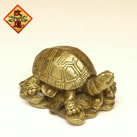 【改運】銅製の亀(小)(f20147)