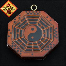 【改運】木製・八卦太極【メール便可】(f20411)