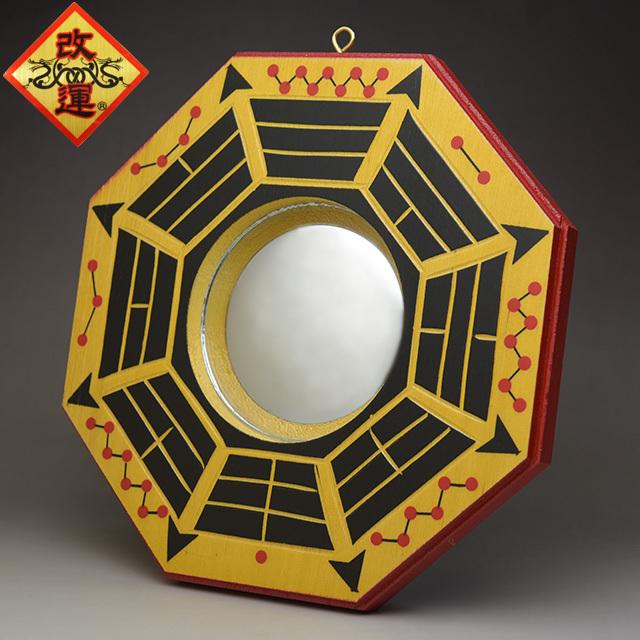 【改運】風水八卦凸面鏡 20cm(木彫高級タイプ)(f20428)