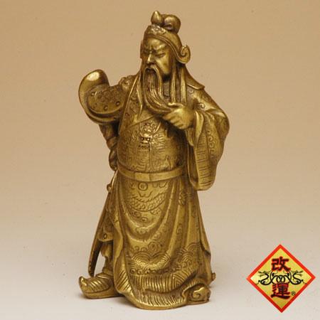 【改運】銅製の関羽像(小)(f20600)