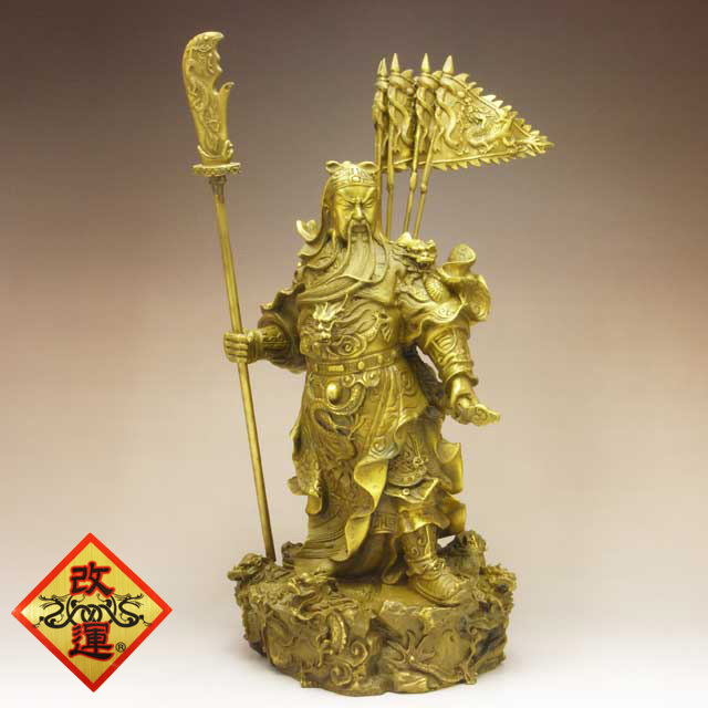 【改運】銅製の関羽像(大)31cm【送料無料】(f50004)