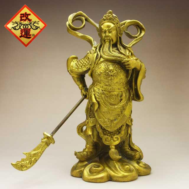 【改運】銅製の関羽像(中)18cm【送料無料】(f50005)