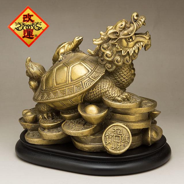 【改運】銅製 龍亀の置物(中)台座付き【送料無料】(f50007)