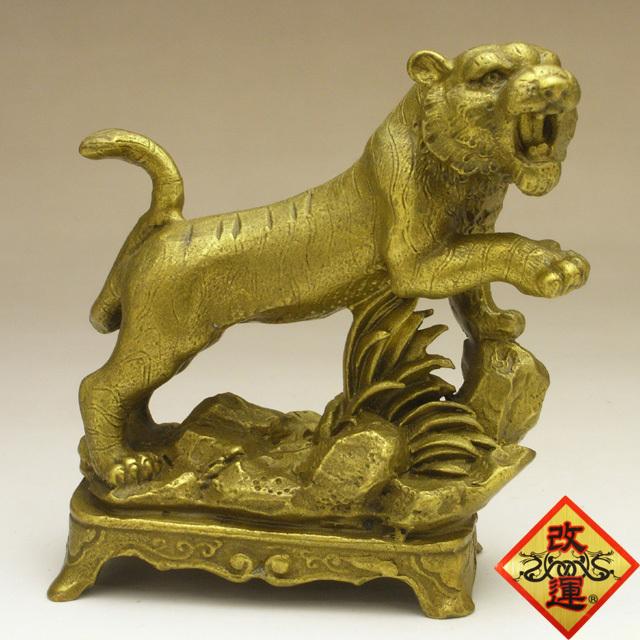 【改運】銅製 白虎の置物【送料無料】(f50057)