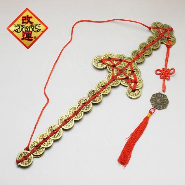 【改運】古銅銭剣 34cm(f50101)