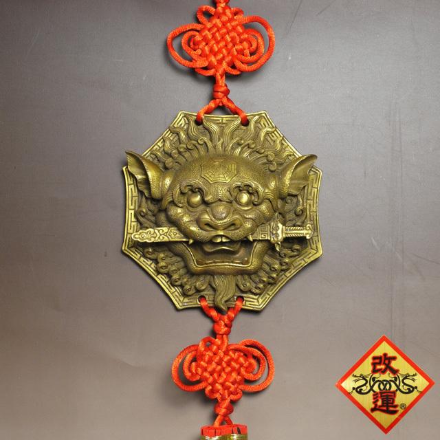 【改運】獅子牌八卦(大)【送料無料】(f50102)