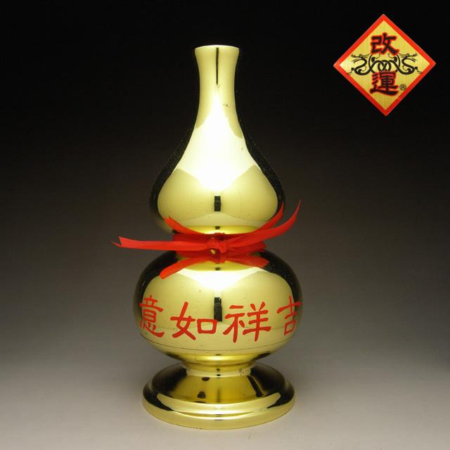 【改運】瓢箪の香炉(大) 銅製【送料無料】(f50109)