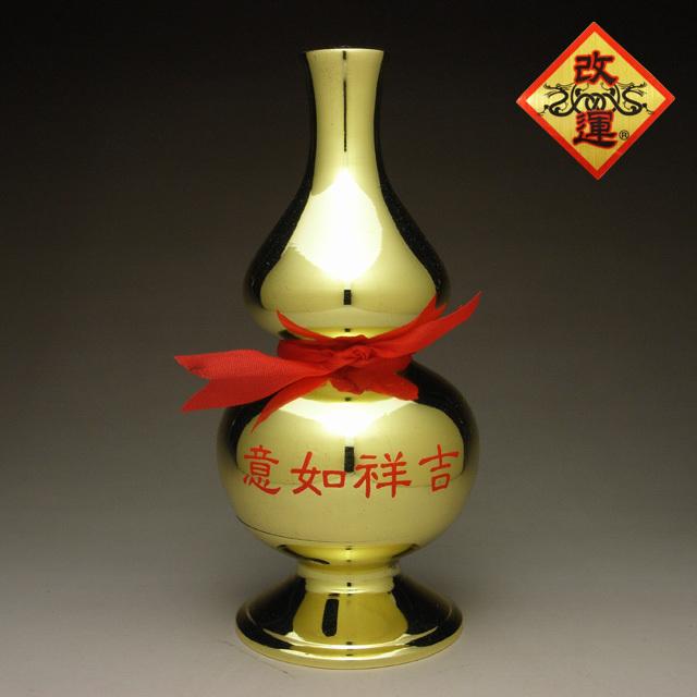 【改運】瓢箪の香炉(中) 銅製【送料無料】(f50110)