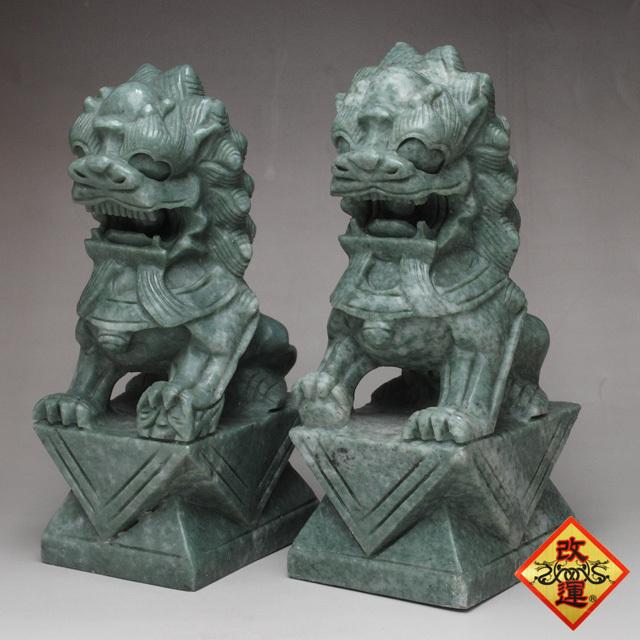 【改運】石製の風水獅子(緑蘆山製)【送料無料】(f50122)