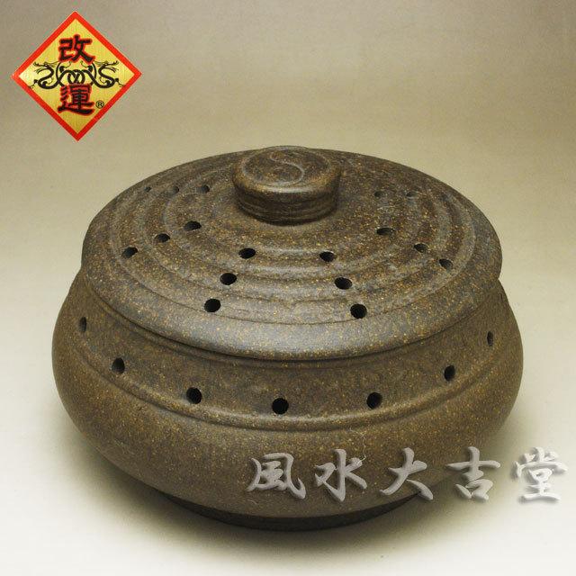 【改運】風水・八卦太極香炉(f50136)