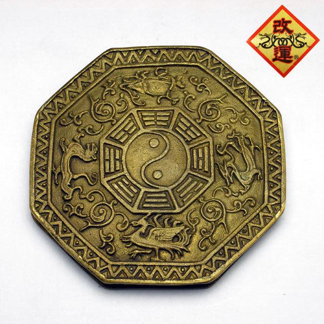 【改運】銅製 四神八卦太極盤【送料無料】(f50157)
