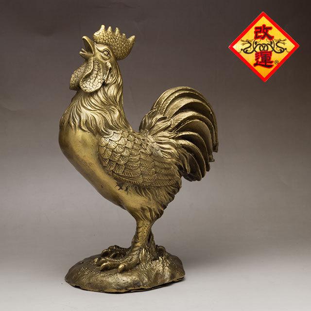 【改運】鶏の置物(大)【送料無料】(f50254)