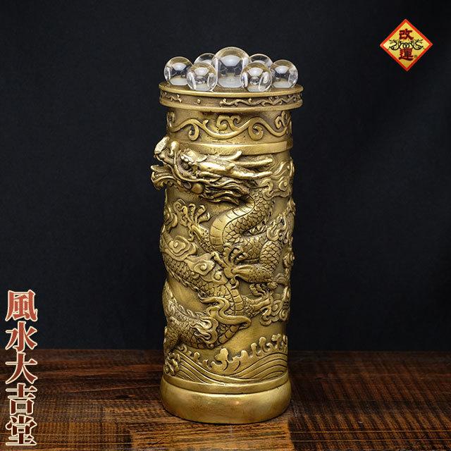 【改運】七星昇り龍・銅製(天然水晶玉付き)(f50270)【送料無料】