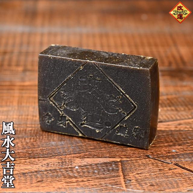 【改運】ケガレトール(f50271)