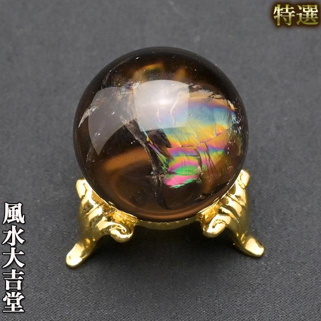 【特選】レインボースモーキークオーツ/31mm(sj200507)