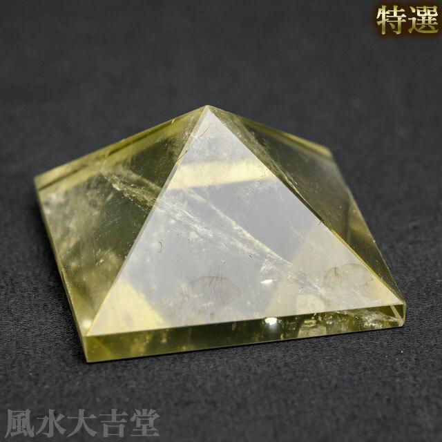 【特選】シトリンの金字塔(sx210906)