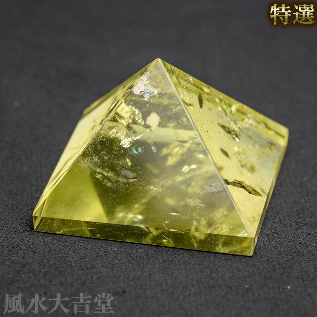 【特選】シトリンの金字塔(レインボー)(sx210913)
