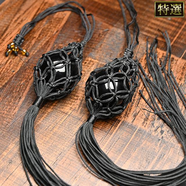 【特選】黒水晶の吊り飾り・2個セット(sa191208)