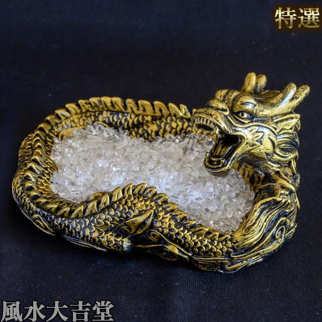 【特選】龍の器・上質水晶のさざれセット(sf210921)