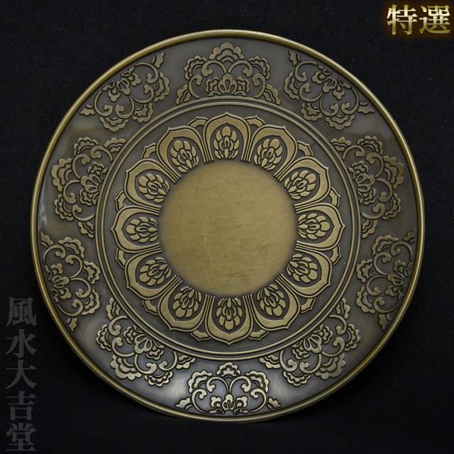 【特選】吉祥小皿(花曼荼羅)(zf212713)【メール便可】