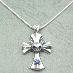 Blue Rosen Croiz Pendant (Large Stone)