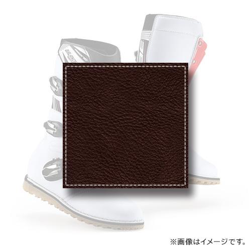 内側充て革(10cm×10cm) / バランス4