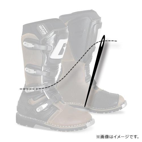 ほつれ修理(10cmまで) / イーディープロ アート405