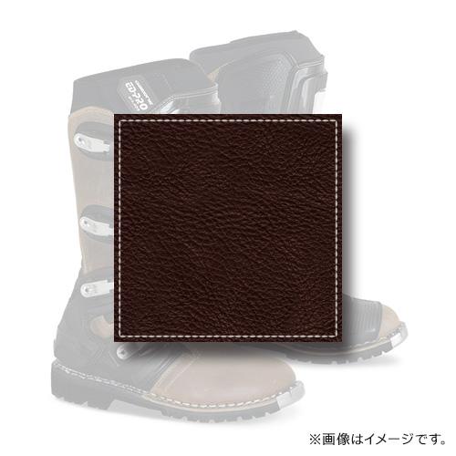 内側充て革(10cm×10cm) / イーディープロ アート405