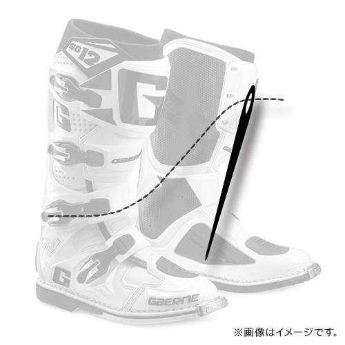 ほつれ修理(10cmまで) / エスジー12