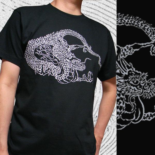 半袖和柄Tシャツ「蟠龍図」(黒)