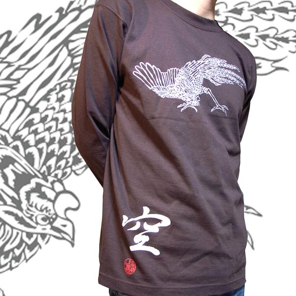 長袖和柄Tシャツ 鳳凰(空)