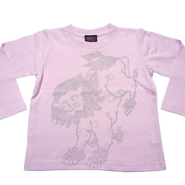 子供・長袖和柄Tシャツ「唐獅子図」(薄ピンク)