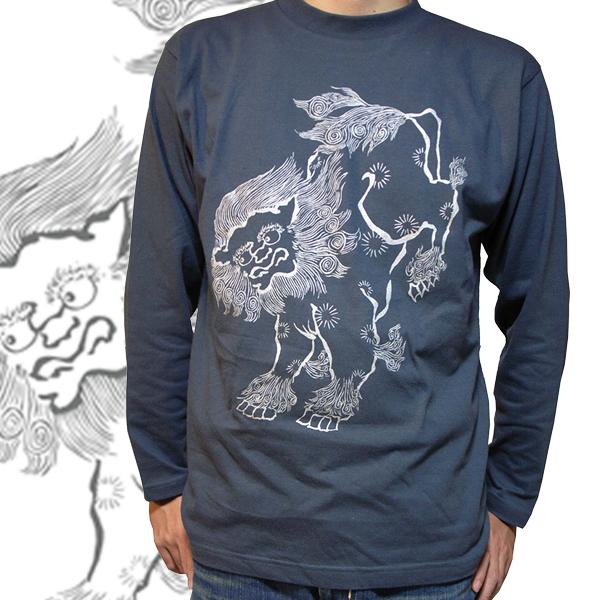 長袖和柄Tシャツ「唐獅子図」(スレート)