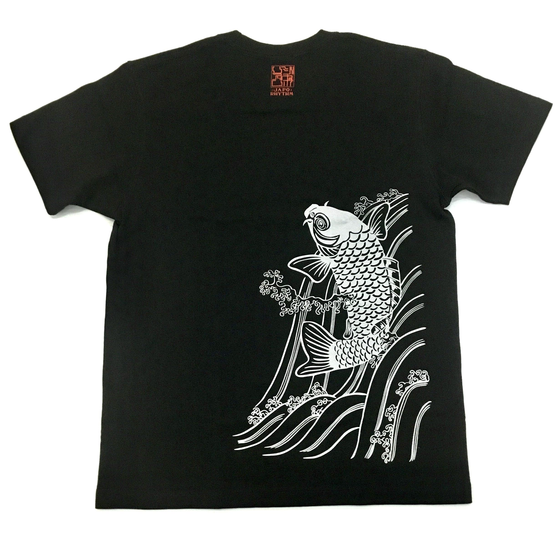 名入れ対応/半袖和柄Tシャツ「鯉図」(黒)