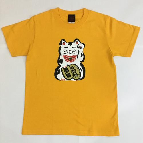 半袖和柄Tシャツ「招き猫」(黄)