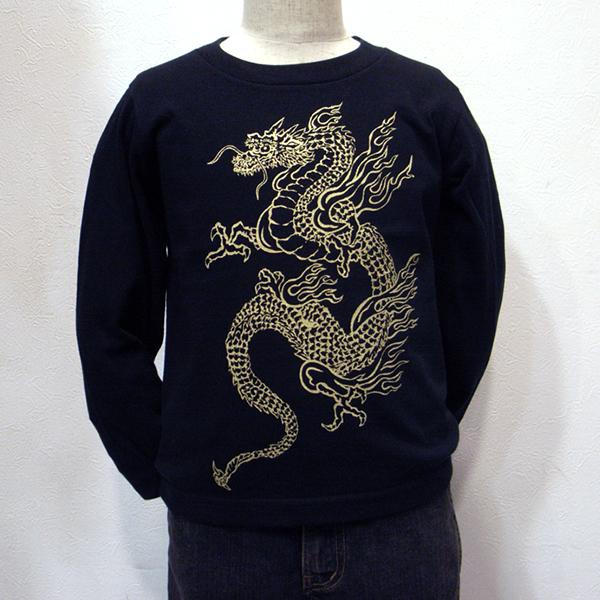 子供・長袖和柄Tシャツ「黄龍図」(黒)