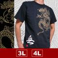 大きいサイズ・半袖和柄Tシャツ「黄龍(無)」(黒)
