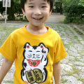 子供・半袖和柄Tシャツ「招き猫」(黄)