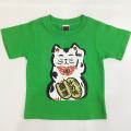 子供・半袖和柄Tシャツ「招き猫」(緑)