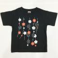 子供・半袖和柄Tシャツ「しだれ梅図」(黒)