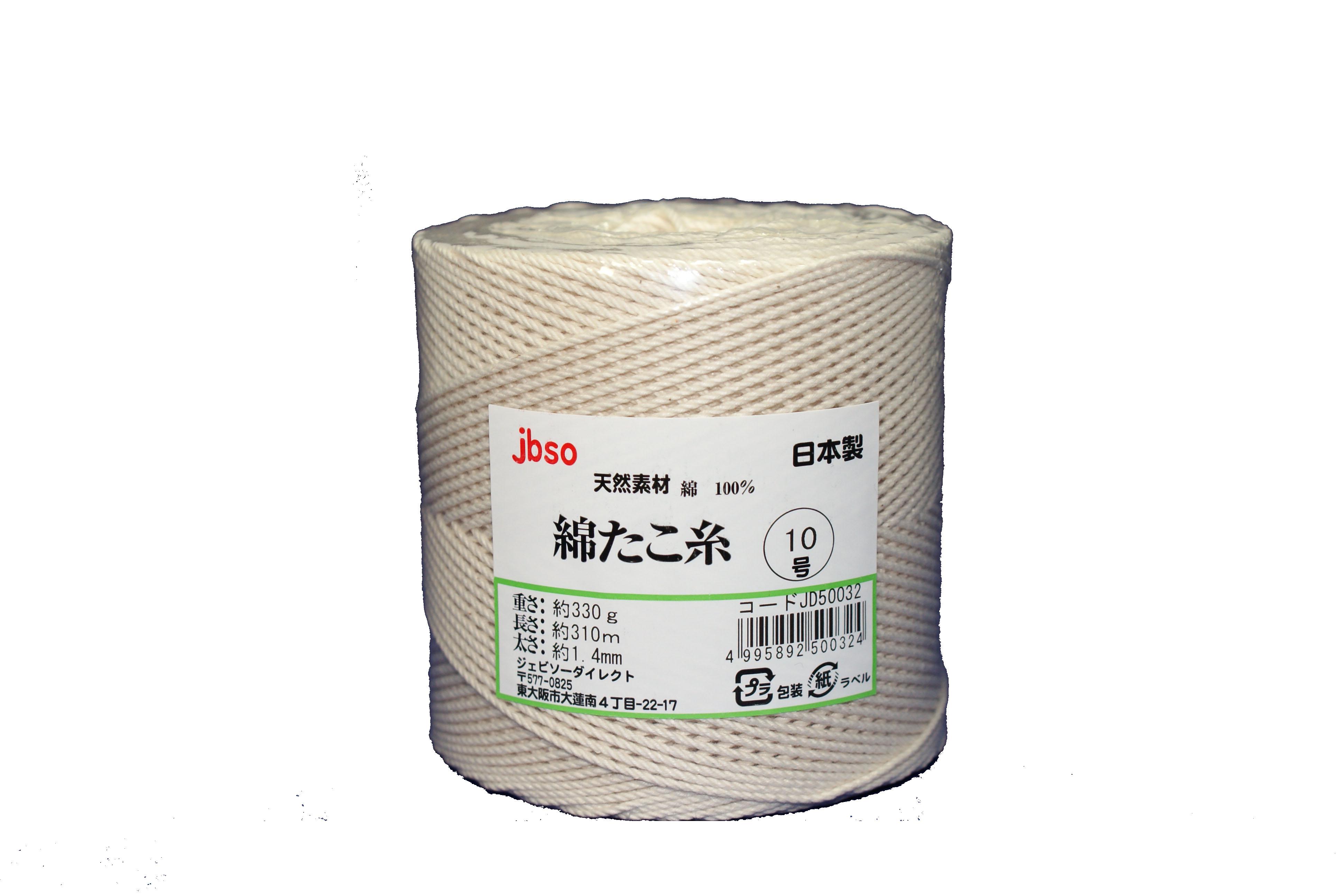 綿たこ糸 330g