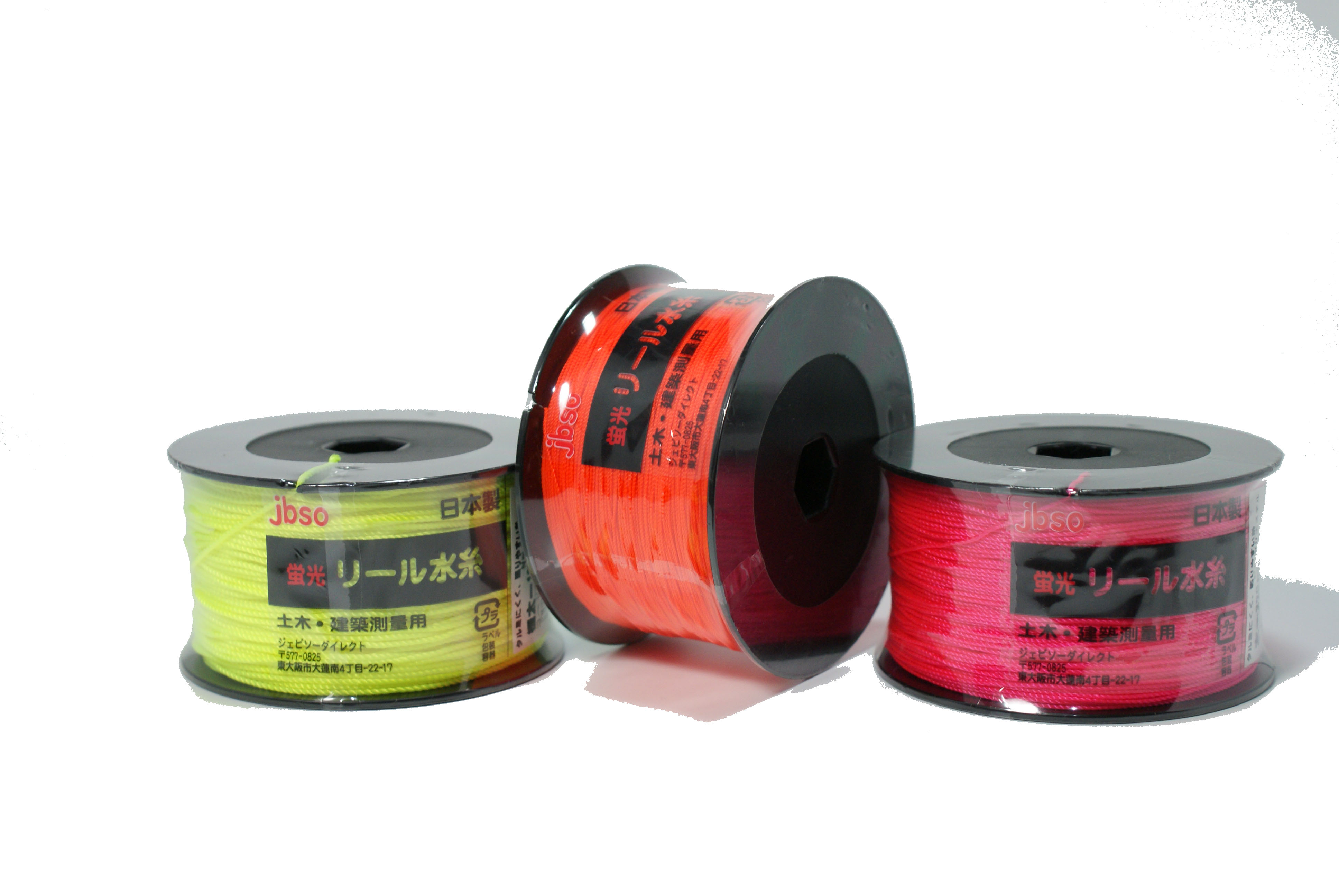 蛍光リール水糸 日本製