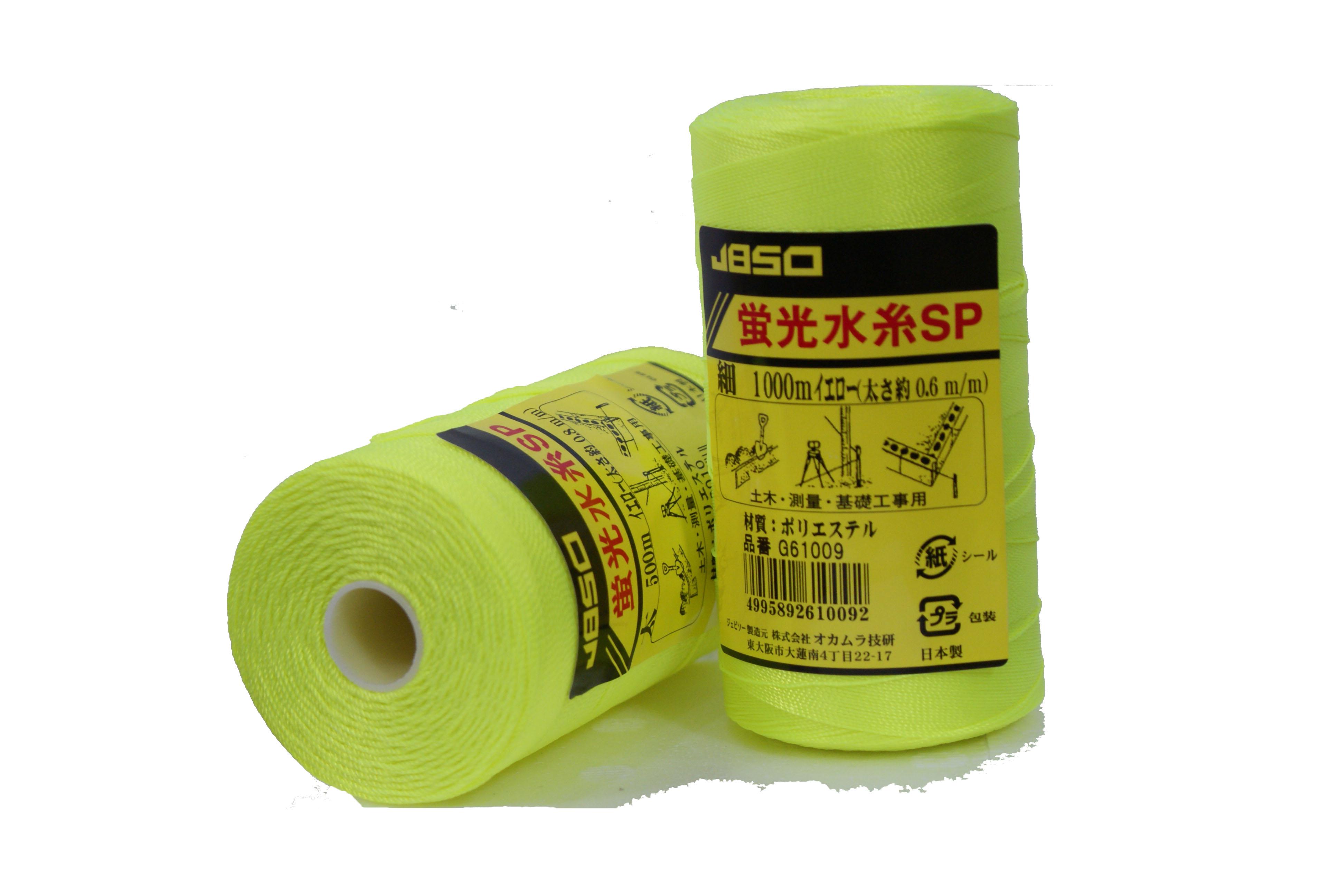 蛍光水糸SP 太巻 蛍光イエロー 日本製